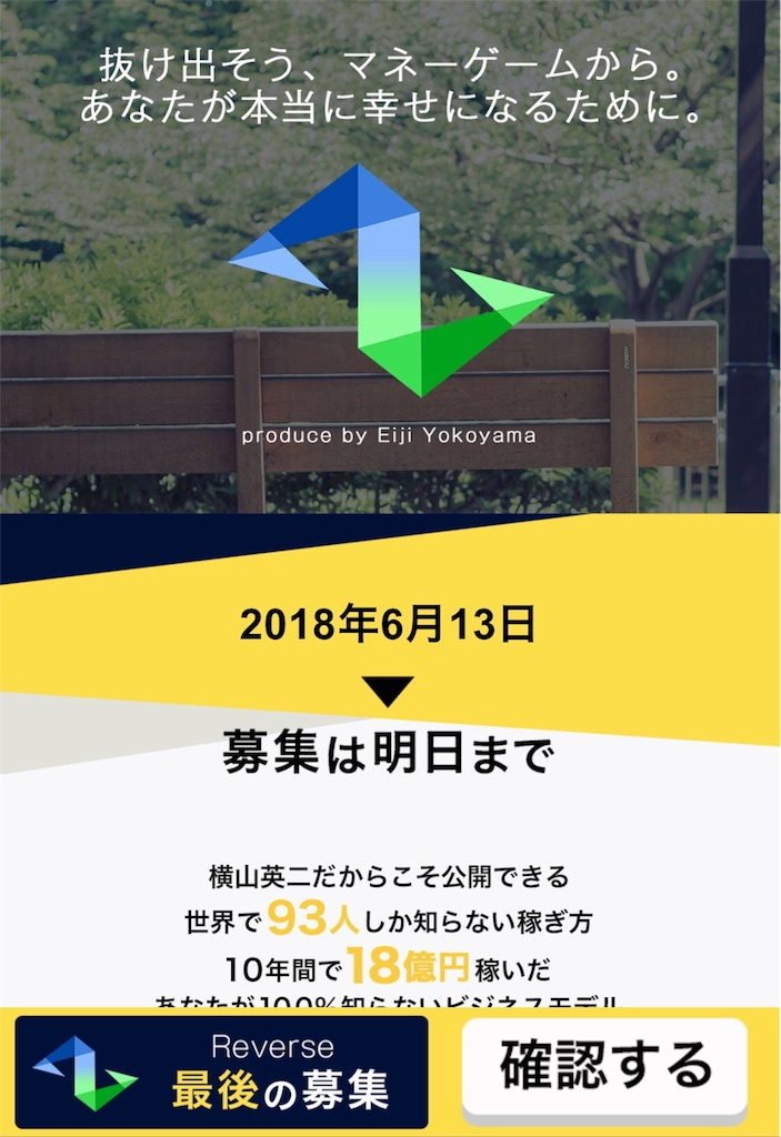 f:id:alsoinfo:20180613075810j:image