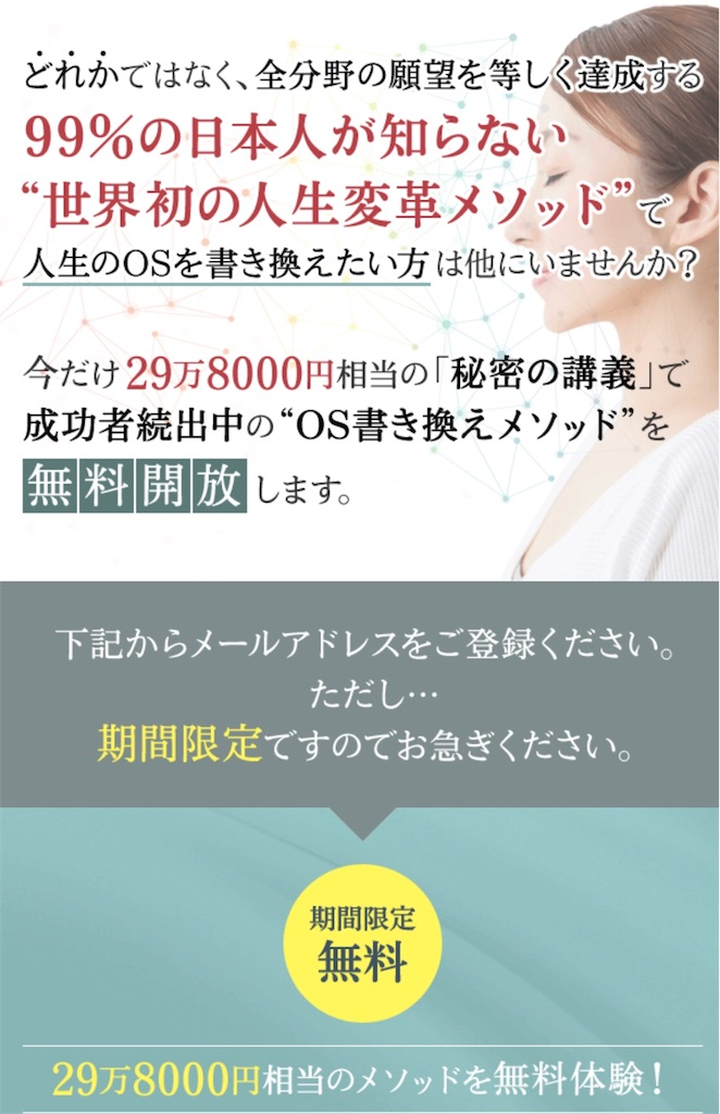 f:id:alsoinfo:20180713102313j:image