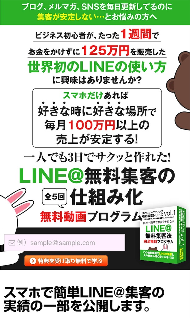 f:id:alsoinfo:20180725080137j:image
