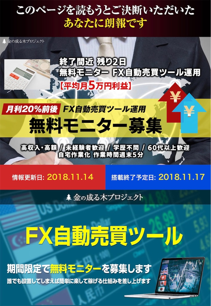 f:id:alsoinfo:20181114191850j:image