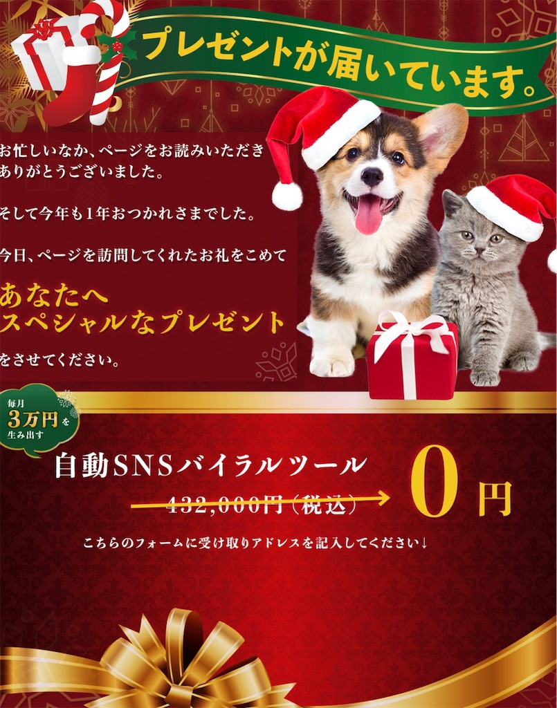 f:id:alsoinfo:20181206232549j:image