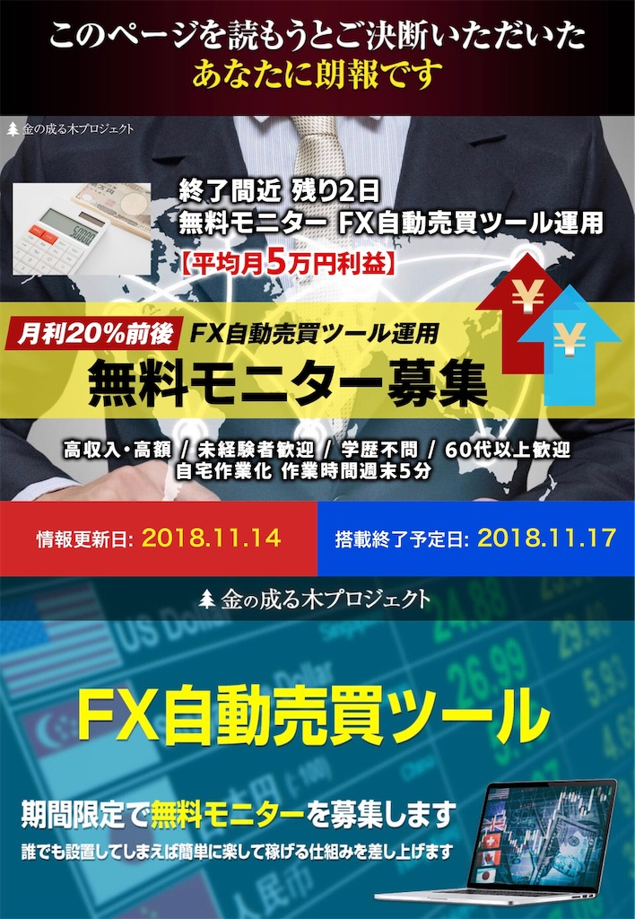 f:id:alsoinfo:20181211210551j:image