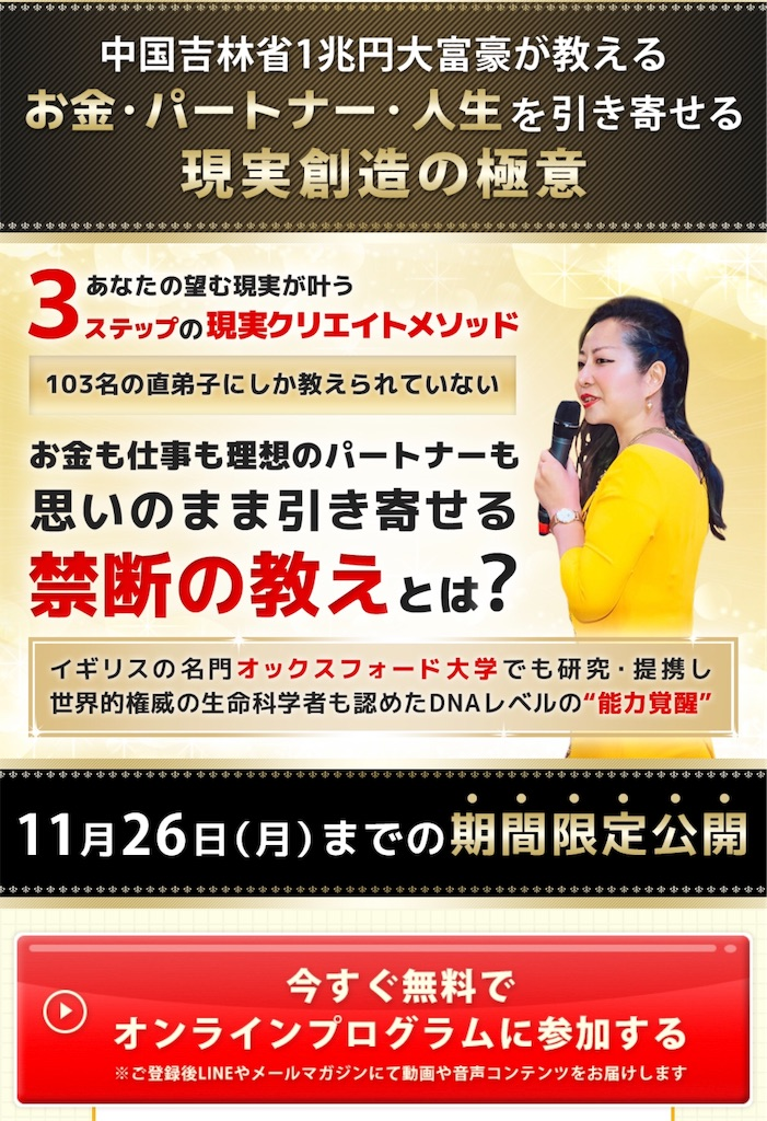 f:id:alsoinfo:20181220172706j:image