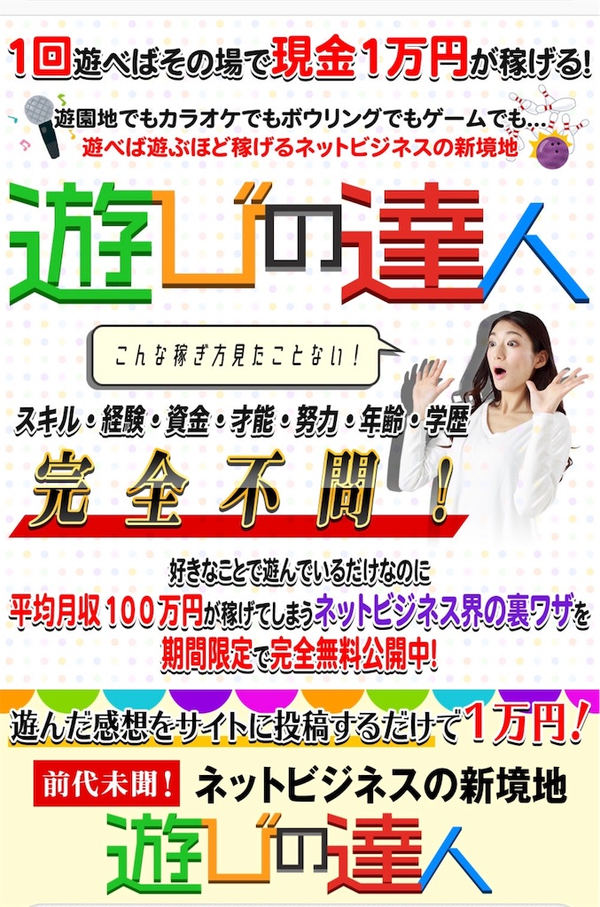 f:id:alsoinfo:20181221210021j:image