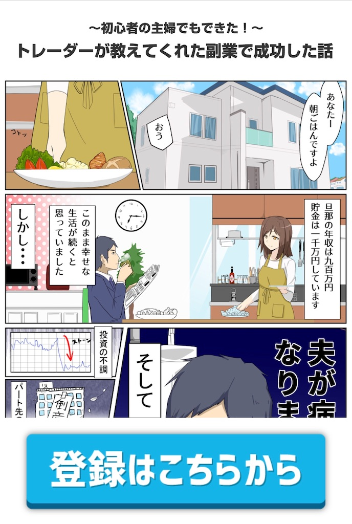 f:id:alsoinfo:20190112213818j:image