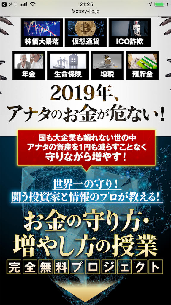 f:id:alsoinfo:20190115213552p:image