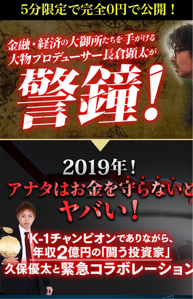 f:id:alsoinfo:20190116004442j:image