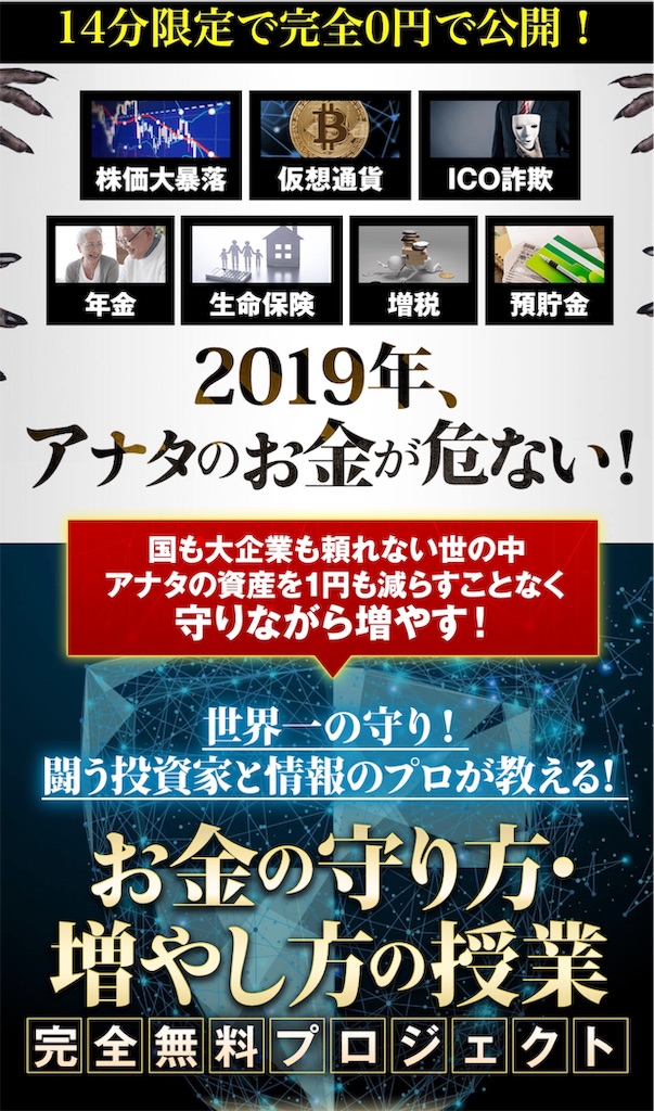 f:id:alsoinfo:20190116081155j:image
