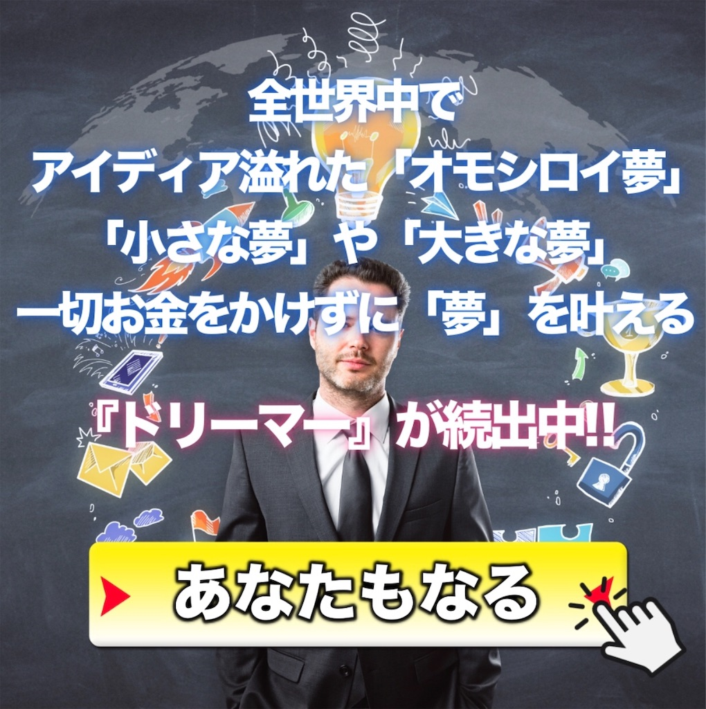 f:id:alsoinfo:20190208071256j:image