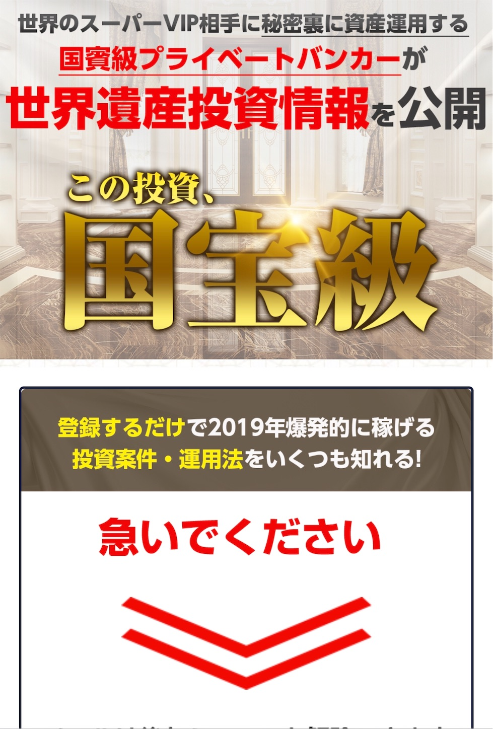 f:id:alsoinfo:20191012002623j:image