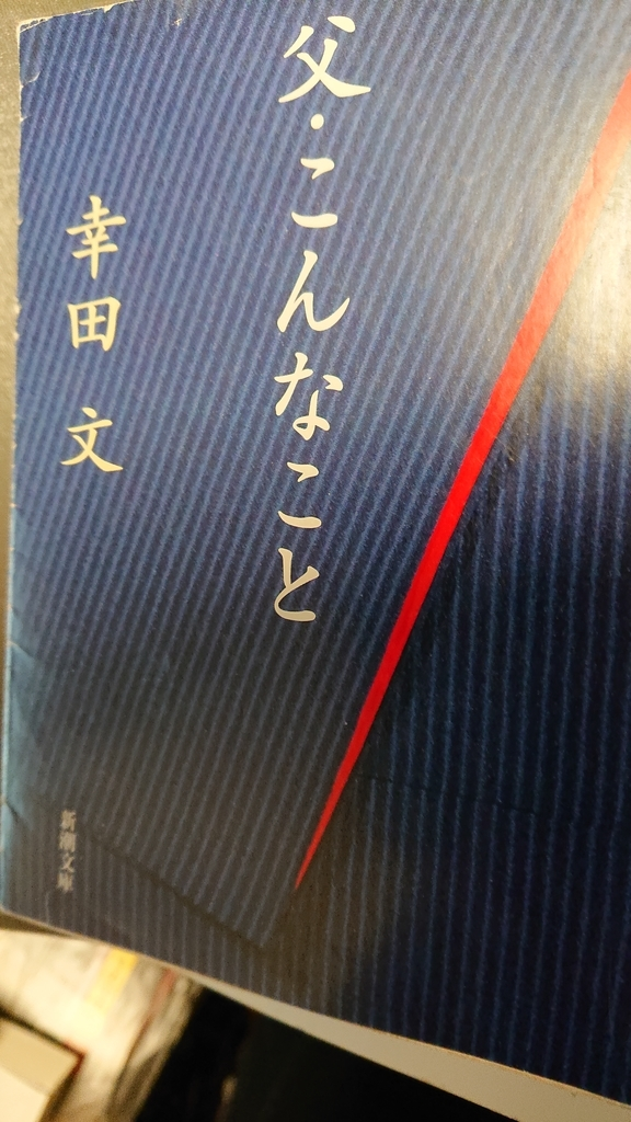 f:id:altakahiro:20181222213948j:plain