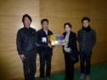 f:id:altakenaga:20111210131731j:image:medium