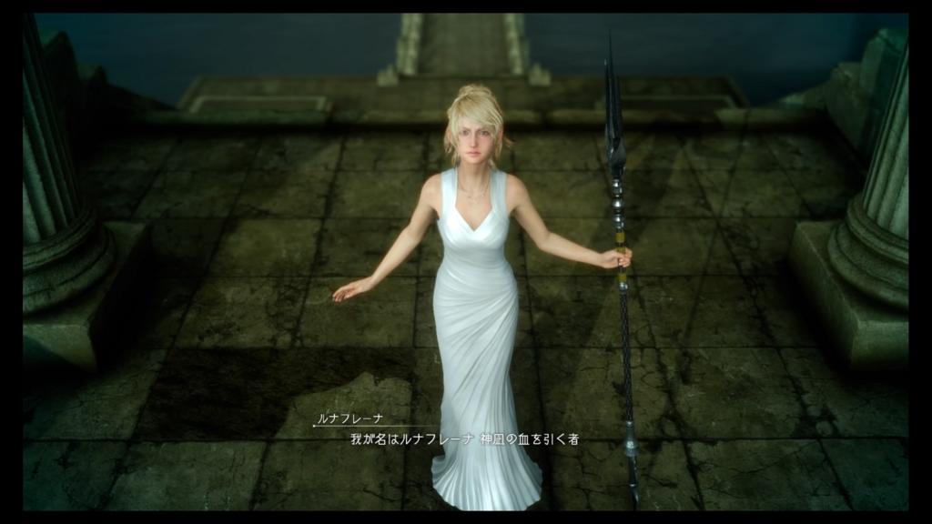 f:id:alto-fantasy:20161227171224j:plain