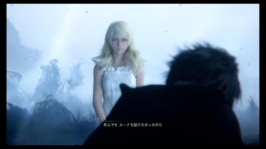 f:id:alto-fantasy:20170613161539j:plain