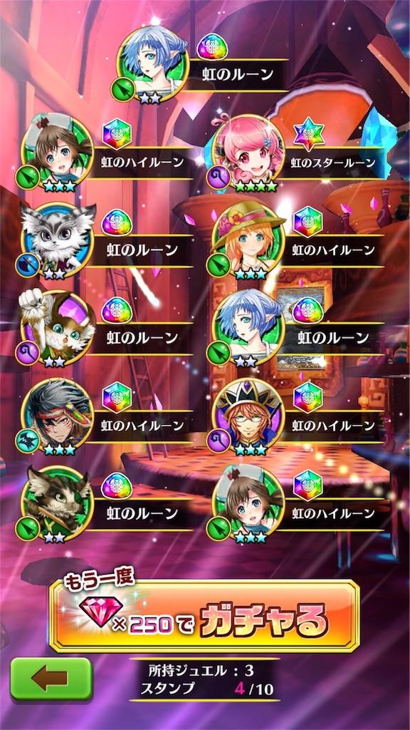 f:id:alto-fantasy:20170716074455j:image