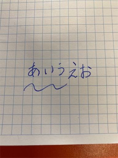f:id:alto-leo:20201015003631j:plain