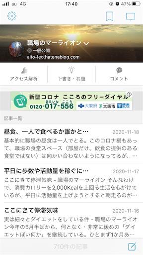 f:id:alto-leo:20201118174117p:plain