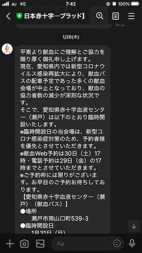 f:id:alto-leo:20210201074305p:plain
