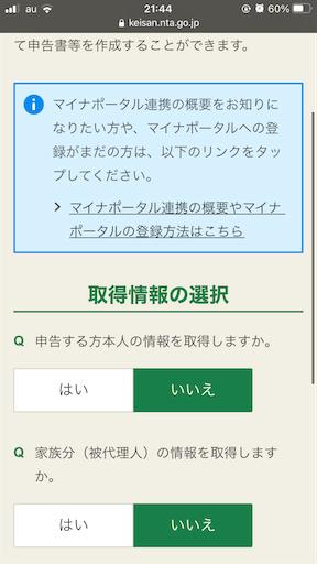f:id:alto-leo:20210228232840p:plain