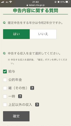 f:id:alto-leo:20210228232849p:plain
