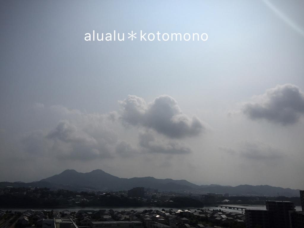 f:id:alualu0312:20170727153149j:plain