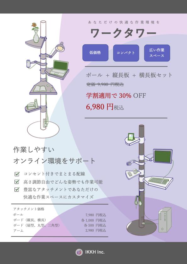 f:id:aluminium1024:20210609085345p:plain