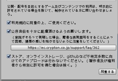 f:id:aluminum_pepe:20180525193840p:plain