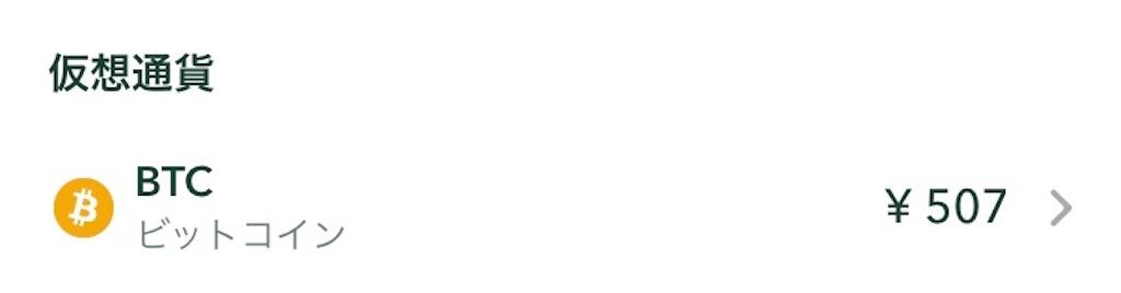 f:id:alyuta147:20210530174826j:plain