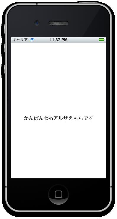 f:id:alza:20120213235659p:image
