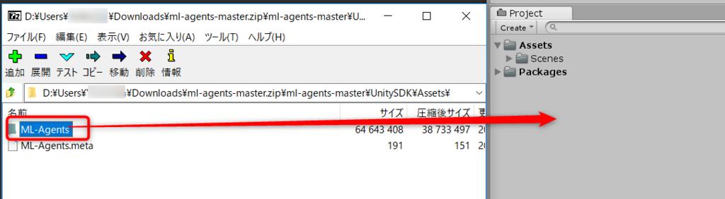 UnityのML-Agentsで、新しい学習環境を作成する - tanaka's