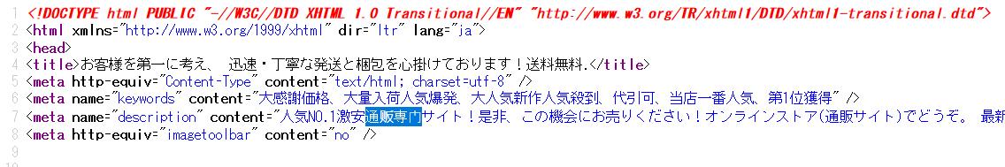 f:id:am7cinnamon:20201101112305p:plain