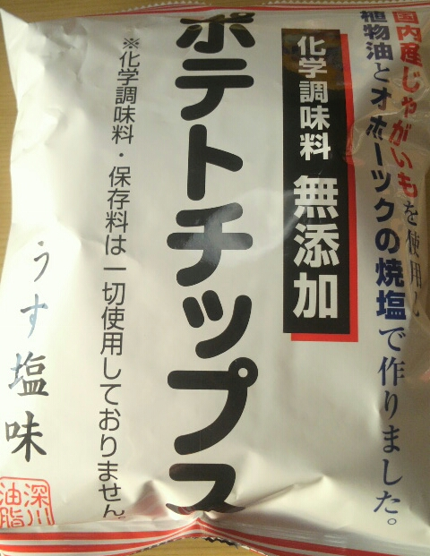 f:id:ama-shinon:20160730231003j:plain