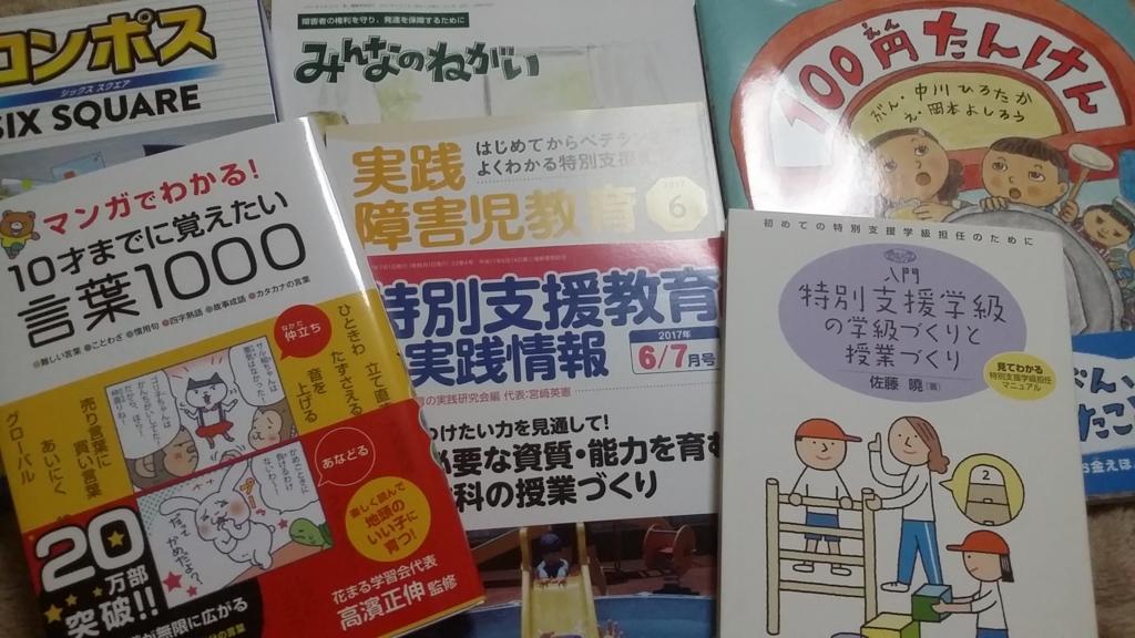 f:id:ama-shinon:20170528004204j:plain