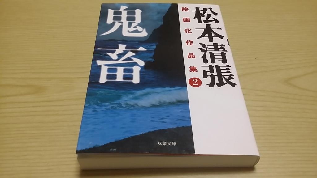 f:id:ama-shinon:20171231020031j:plain