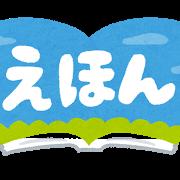 f:id:ama-shinon:20180212155836p:plain