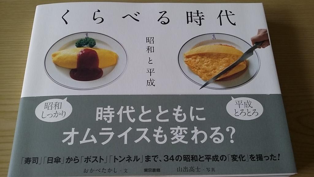 f:id:ama-shinon:20180823190235j:plain