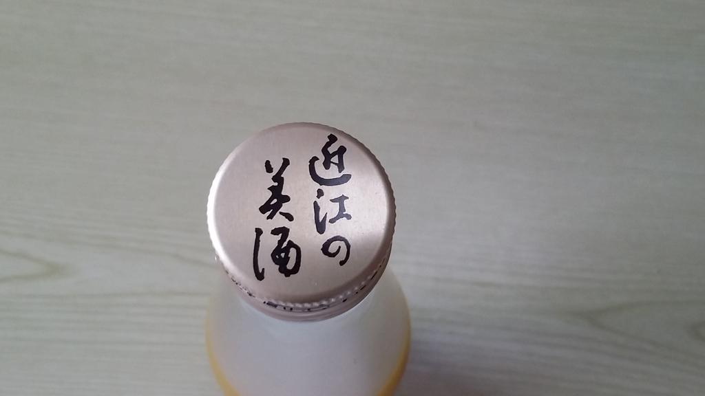 f:id:ama-shinon:20181228021713j:plain