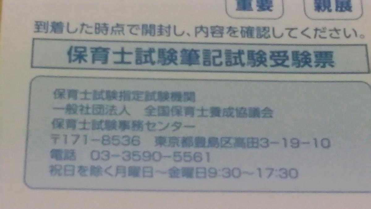 f:id:ama-shinon:20190404225629j:plain