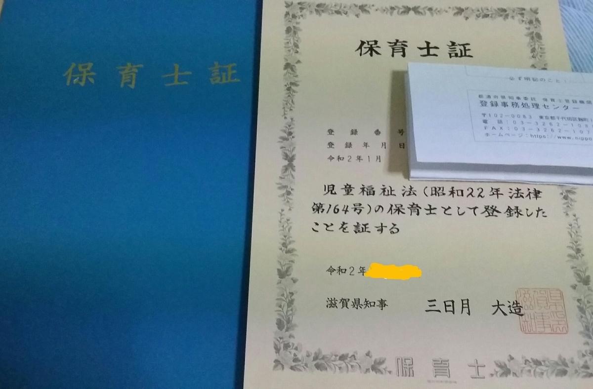 f:id:ama-shinon:20200717020931j:plain