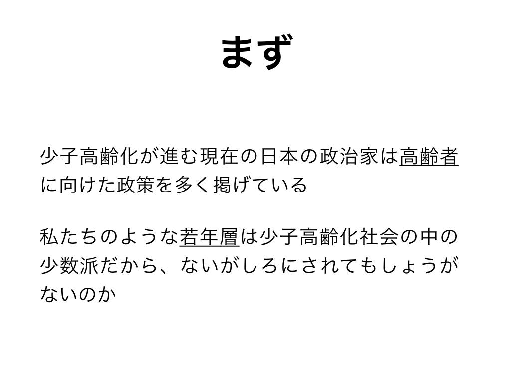 f:id:amaamiamu:20200221120007j:plain