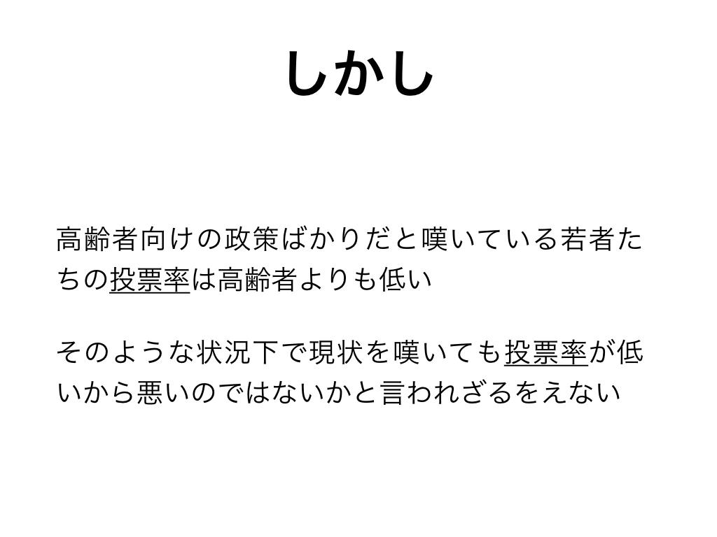 f:id:amaamiamu:20200221120029j:plain