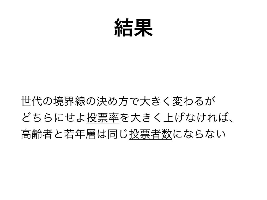f:id:amaamiamu:20200221120112j:plain