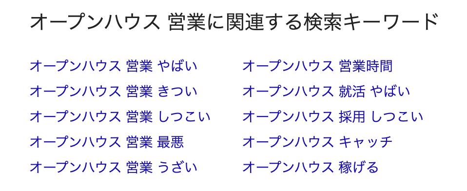 f:id:amaamiamu:20200323181248p:plain