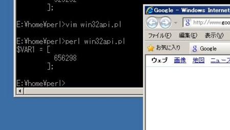 f:id:amachang:20081207194056j:image