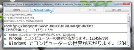 f:id:amachang:20111226123948j:image