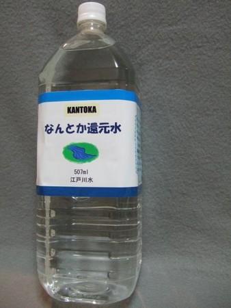 http://f.hatena.ne.jp/images/fotolife/a/amadeus07/20070401/20070401112637.jpg