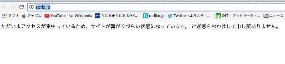 f:id:amagasaki820:20160827231725j:plain