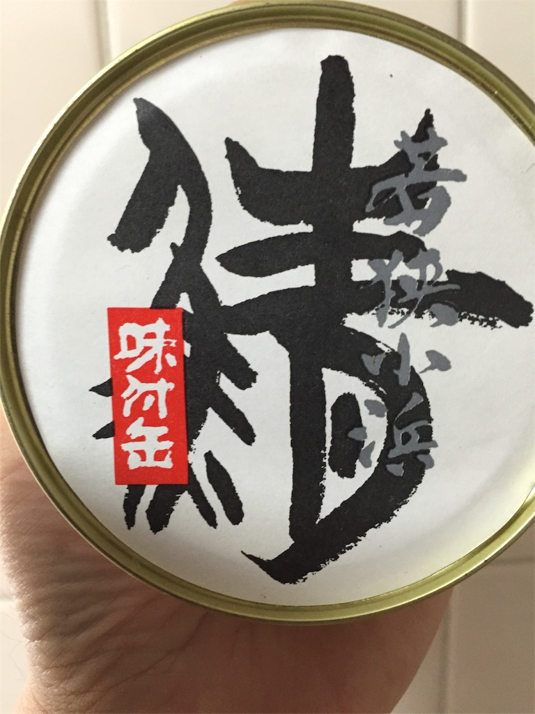 f:id:amagasaki820:20160907230136j:image