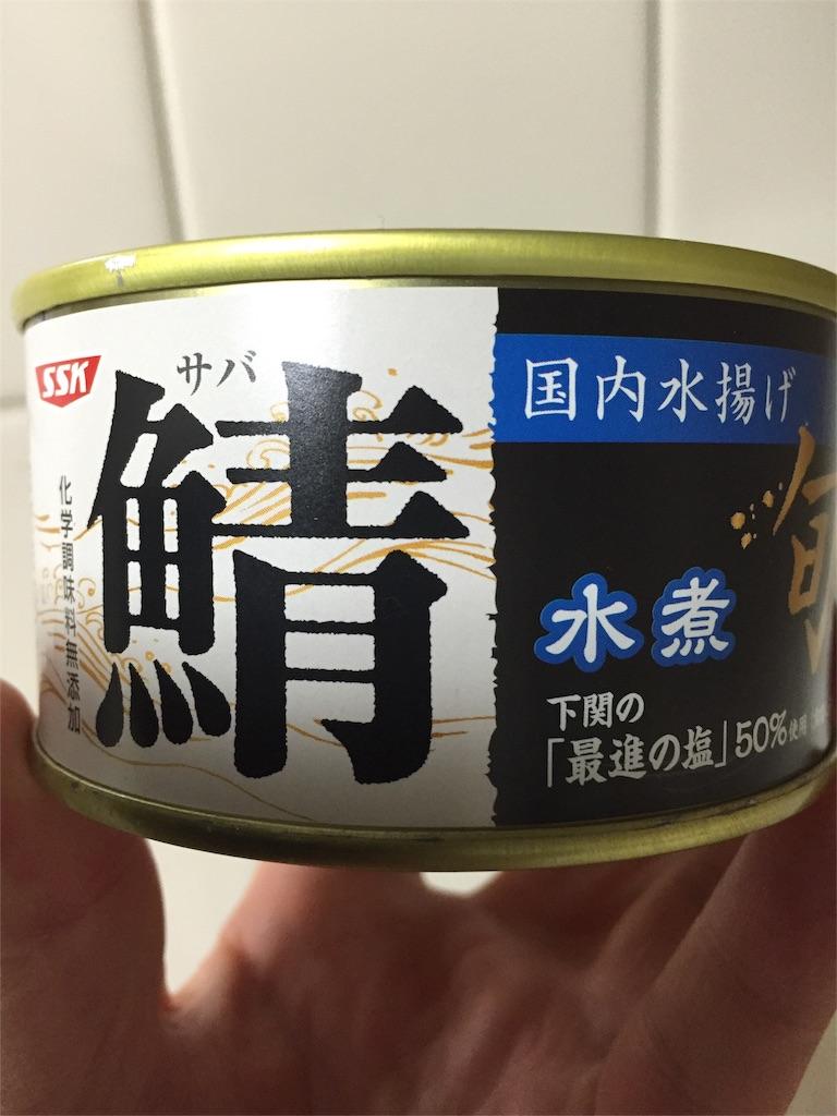 f:id:amagasaki820:20160907230311j:image