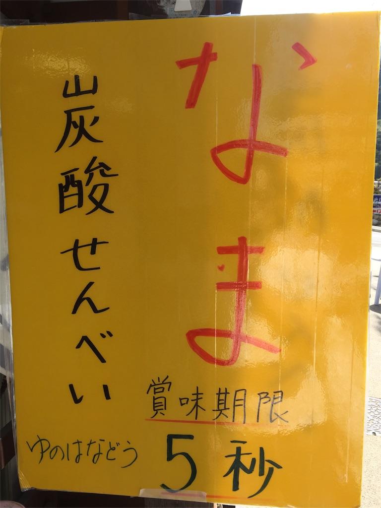 f:id:amagasaki820:20170430222204j:image